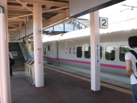1_komachi_shinkansen.JPG