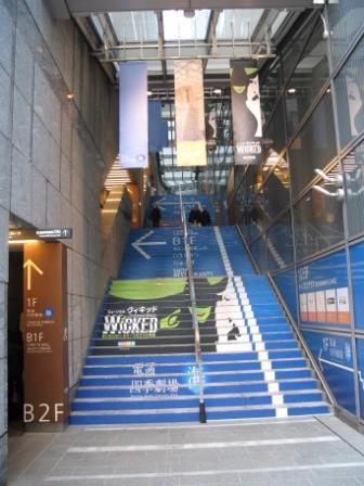 20071201_shiodome_stairs.JPG