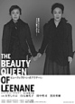 20071207_beauty_queen_of_leenane.jpg