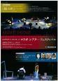 20080209_tonarinomachi.jpg