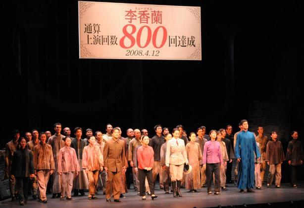 20080412_rikoran_stage.JPG