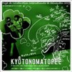 20090724_kyotonomatopee.jpg