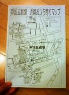 20091030_map.jpg