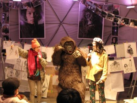 20091204_gorilla.JPG