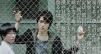 20101002_zetsumetsu_no_tori.JPG