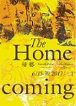 20130615_The_homecoming.jpg