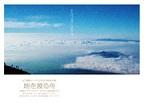 20131122_chiwowatarufune.jpg