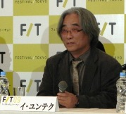 2FT_yunteku.JPG