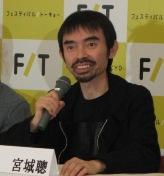4FT_miyagi.JPG