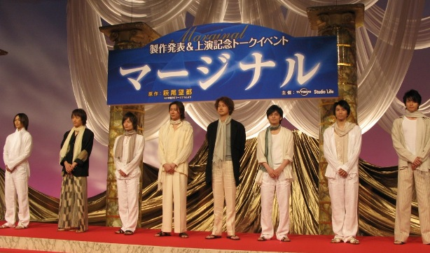 4Merginal_actors.JPG