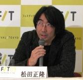 6FT_matsuda.JPG