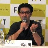 7FT_takayama.JPG
