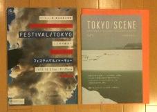 FT12_flyers.JPG