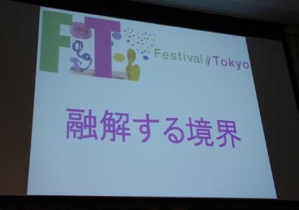 FT15_yukai_s.jpg