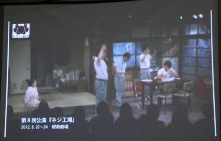 GsQ_takahagekidan.JPG