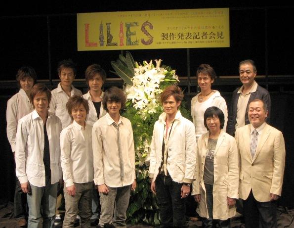 LILIES_all.JPG