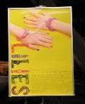 LILIES_poster.JPG
