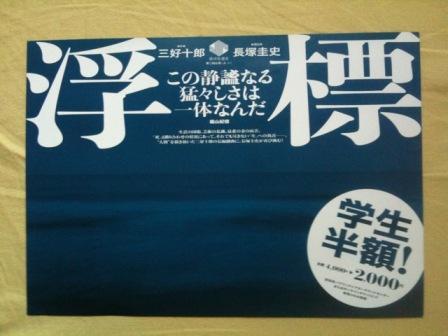 bui_gakusei_s.JPG