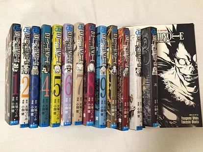 deathnote_manga_S.jpg