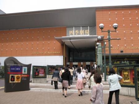entrance_AKI_HARU.JPG