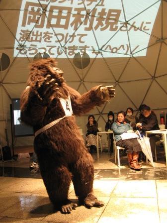 faifai_gorilla_okada3.JPG