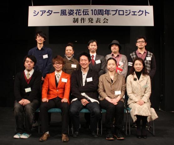 fushikaden_all_s.JPG