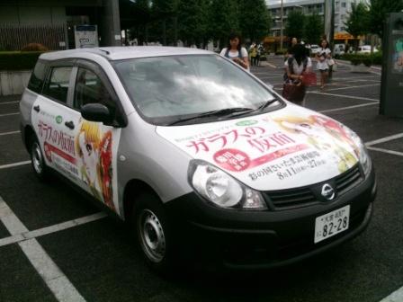 gkHelen_car.JPG