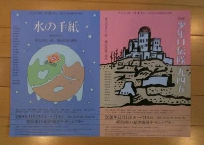 kudentai_flyer.JPG