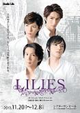lilies2013_flyer.jpg
