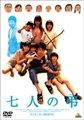 20060209 tomurai7.jpg