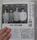 oji_theaterguide.JPG